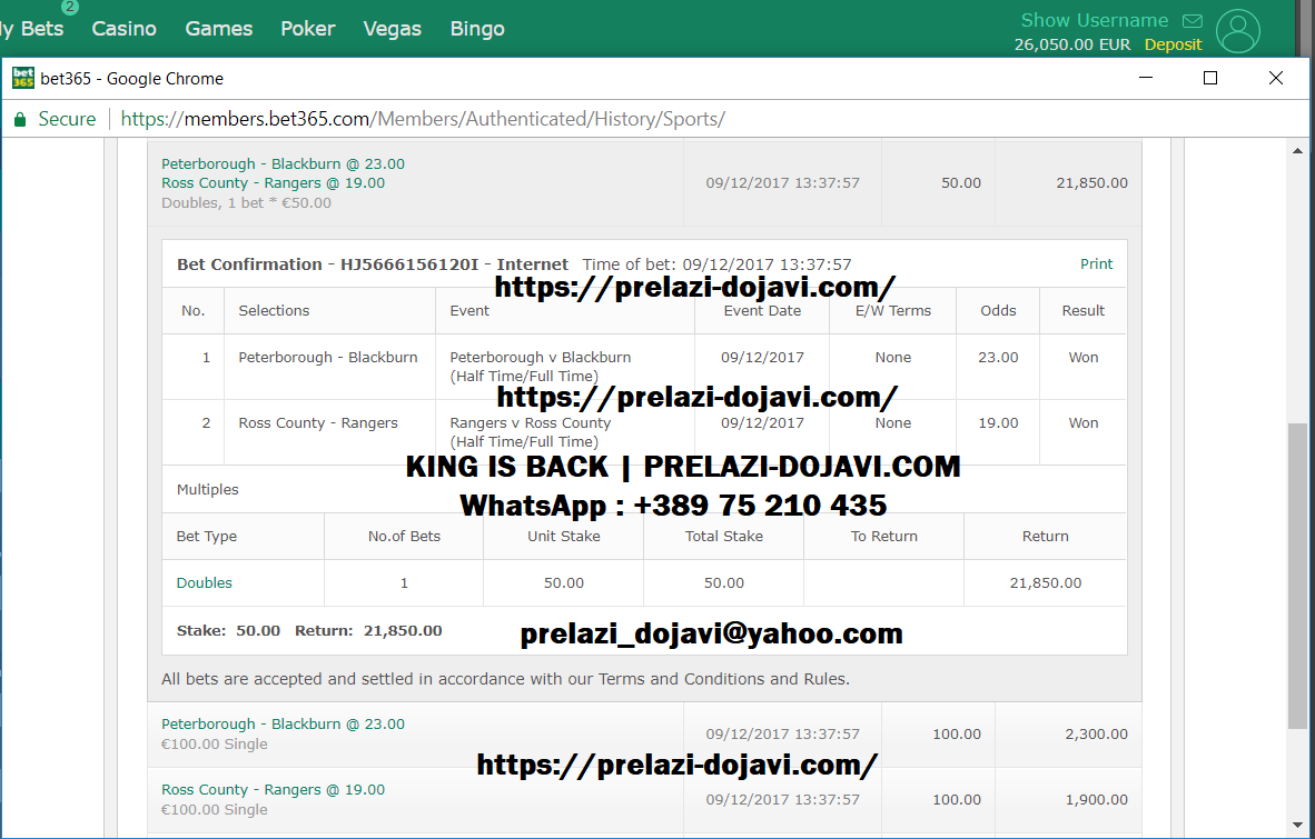 prelazi-dojavi Fixed matches , Fixed matches ht-ft , best paid fixed matches , sure win , fixed match 100% sure
